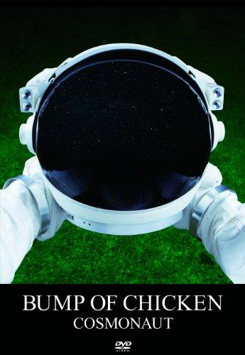 BUMP OF CHICKEN「GO」の歌詞情報公開!STADIUMTOUR決定!の画像