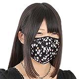 和柄の伊達マスク 花粉症・風邪対策に 機能性も高いおしゃれマスク(梅の華)