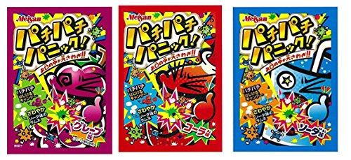 明治産業 パチパチパニック 3種アソート 「・コーラ ・グレープ ・ソーダ」各5袋(5g) 計15袋