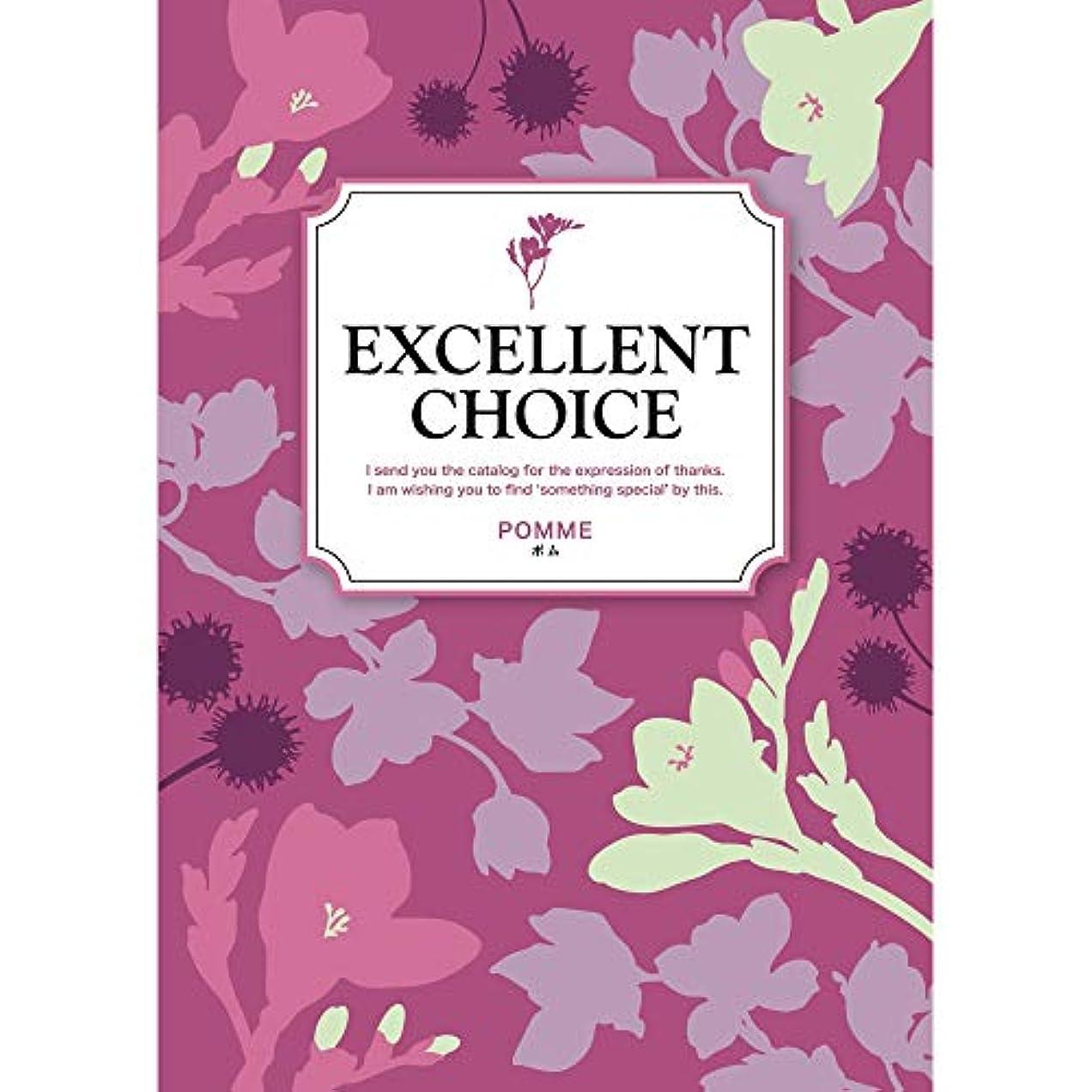 八百屋オピエート利点シャディ カタログギフト EXCELLENT CHOICE (エクセレントチョイス) ポム 包装紙:フルール