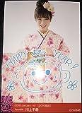 NMB48 公式生写真 2016年 福袋 封入 コメント入り 生写真 【川上千尋】 1種コンプ