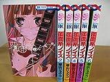 覆面系ノイズ コミック 1-6巻セット (花とゆめCOMICS)