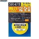 OWNER(オーナー) SR-47II 複合メタル 完全仕掛 0.15号 33408