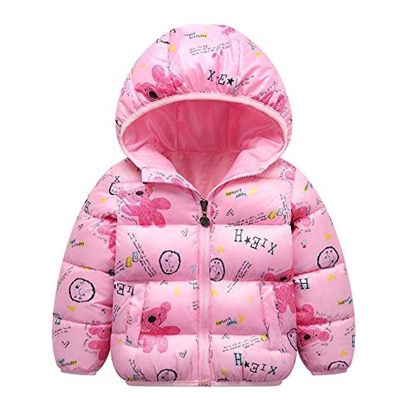 承認ファウルシフトガールズコート キッズ冬のジャケットのフード付きの防水軽量の服暖かいコートジャケットアウタートップス 子供服 (Color : Pink, Size : 90cm)
