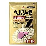 ヘパリーゼZ 3粒×30袋