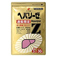 ヘパリーゼZ 30袋(約1ヶ月分) 【 正規品 】ゼリアヘルスウエイ (1袋3粒入り)