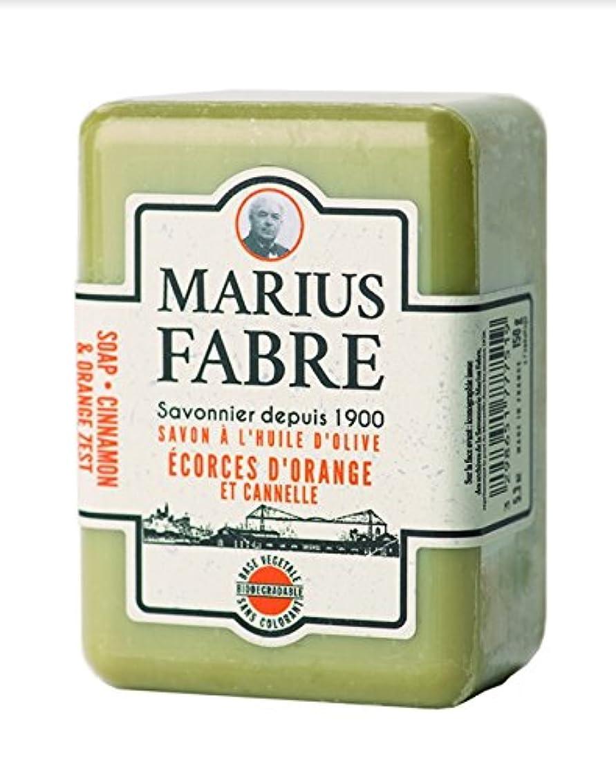 無臭強化する敬の念サボンドマルセイユ 1900 シナモンオレンジ 150g