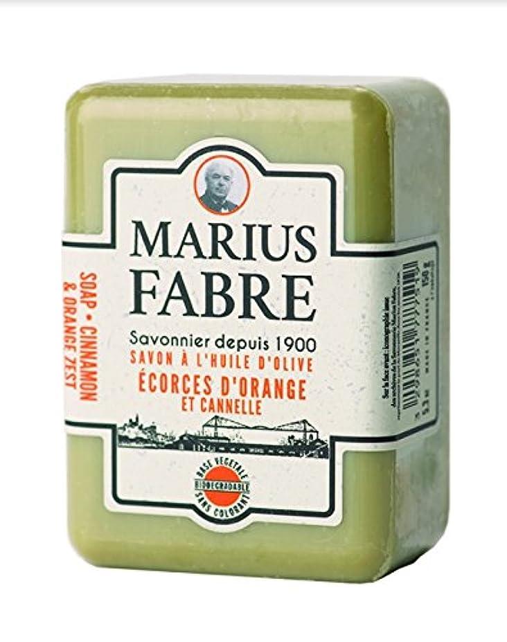 感心するつまずく文言サボンドマルセイユ 1900 シナモンオレンジ 150g