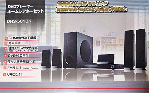 レボリューション ホームシアタースピーカー DHS-501BK