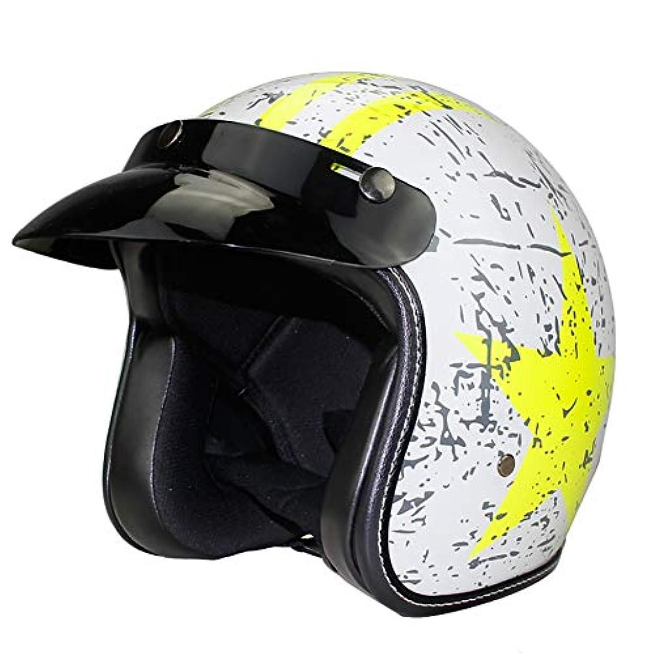 グローブ有毒なクレアオートバイヘルメットレトロ男性ハード帽子ハーフヘルメット 五芒星,1