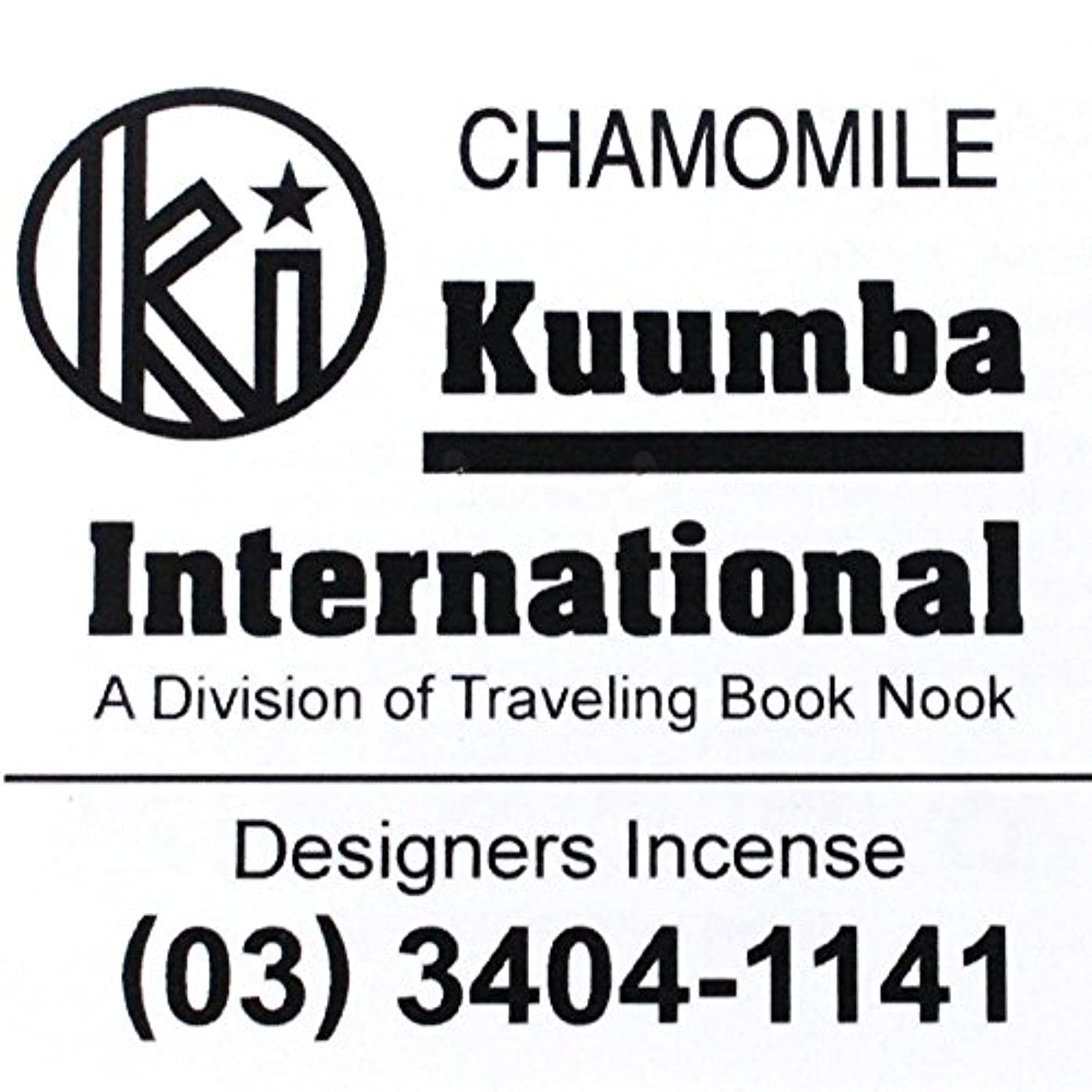 映画一杯めったに(クンバ) KUUMBA『incense』(CHAMOMILE) (Regular size)