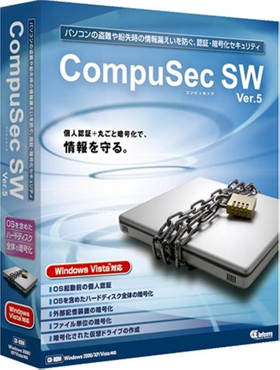 リネン腰十分ですCompuSec SW Ver.5