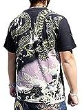 【華鳥風月ブランド朧962455】和柄 Tシャツ 和柄半袖Tシャツ 龍柄 和柄 半袖Tシャツ!!和柄刺繍Tシャツ 和柄 ジーンズ 和柄 ハーフパンツにも相性抜群 (M, 黒)