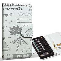 スマコレ ploom TECH プルームテック 専用 レザーケース 手帳型 タバコ ケース カバー 合皮 ケース カバー 収納 プルームケース デザイン 革 夏 海 リーフ 013885