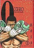 ZERO / 松本 大洋 のシリーズ情報を見る