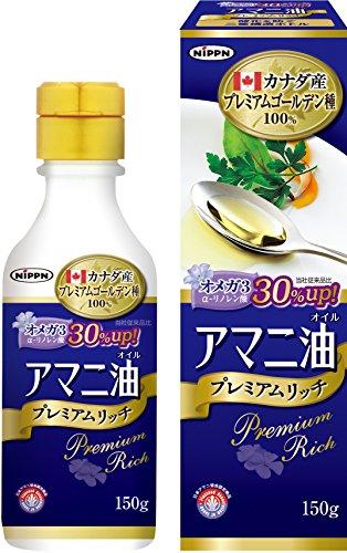 ニップン アマニ油プレミアムリッチ 150g