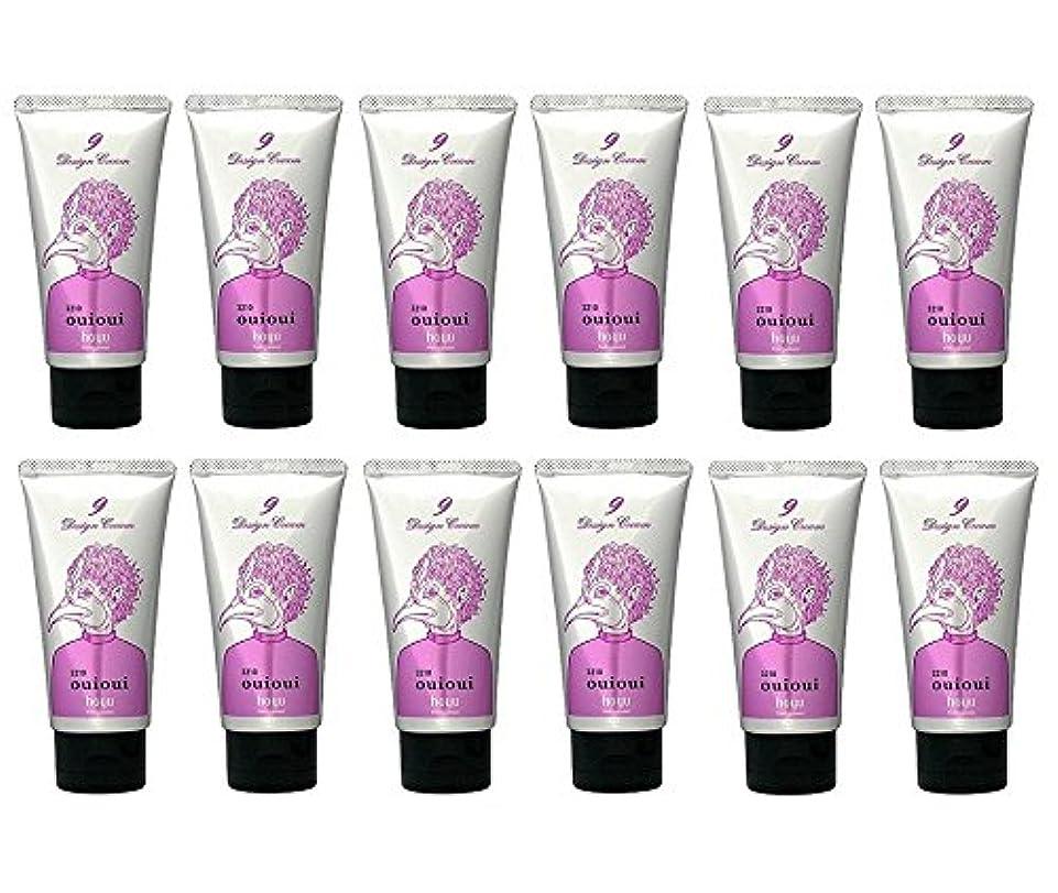 乳製品不適ペグ【12本セット】ホーユー ミニーレ ウイウイ デザイン クリーム 9 80g