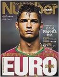 Sports graphic Number plus 2008 June 16カ国、因縁を巡る物語。