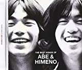 THE BEST SONGS OF ABE&HIMENO<安部俊幸・姫野達也作品集>