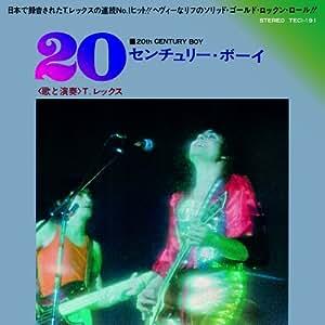 20センチュリー・ボーイ~Final Chapter(限定プレミアム盤)