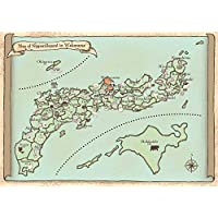 本州最南端! 和歌山発。和歌山にしかない、和歌山オリジナルの地図