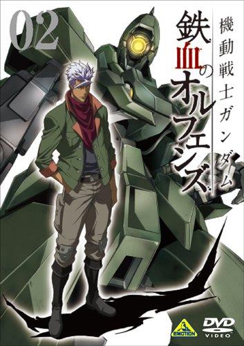 機動戦士ガンダム 鉄血のオルフェンズ 2 [DVD]