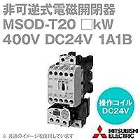 三菱電機 MSOD-T20 2.2kW 400V DC24V 1a1b 非可逆式電磁開閉器 (主回路電圧 400V) (操作コイル DC24V) (補助接点 1a1b) NN