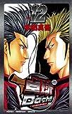 卓球Dash!! Vol.12 (少年チャンピオン・コミックス)