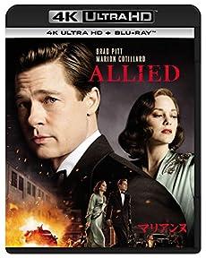 マリアンヌ (4K ULTRA HD + Blu-rayセット)[4K ULTRA HD + Blu-ray]