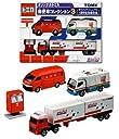 TOMY オリジナルトミカ郵便車コレクション3 (ゆうパックリニューアル1周年記念限定版)