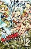 ドクターストーン Dr.STONE コミック 1-12巻セット