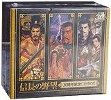 「信長の野望 30周年記念CD-BOX」の画像