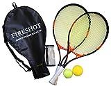 東方興産 【23インチ】ジュニア硬式テニスラケットセット TR-60418 ブラック