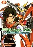 機動戦士ガンダムOO (2) (マガジンZコミックス) (マガジンZKC)
