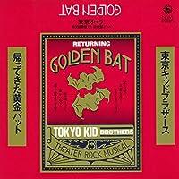 KAETTEKITA OUGON BAT(+bonus)(2CD)(in Mini LP)(ltd.) by TOKYO KID BROTHERS (2015-06-24)