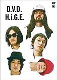 D.V.D.H.I.G.E. [DVD] 画像