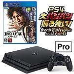 PlayStation 4 Pro ジェット・ブラック 1TB お好きなダウンロードソフト2本セット(配信)+JUDGE EYES (ジャッジ アイズ) :死神の遺言 セット CUH-7200BB01
