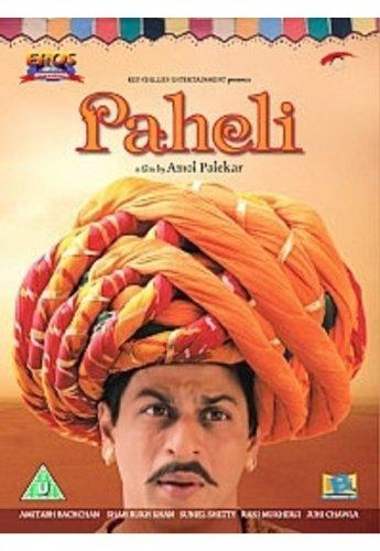 Paheli [DVD] [2005] by Amitabh Bachchan