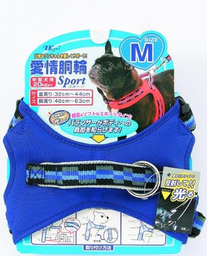 ターキー 愛情胴輪スポーツ 青 M [犬用ハーネス]