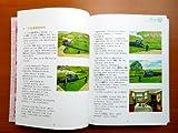 汽車のえほんコレクション (きかんしゃトーマスの本) 画像