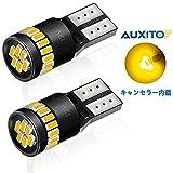 AUXITO T10 LED アンバー 2個入り サイドウインカー LEDランプ キャンセラー内蔵 3014LED24個 イエロー ルームランプ 30000時間寿命 ポジション カーテシー トランクランプ 12V 1年品質保証