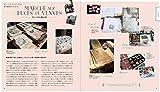フランス かわいい紙めぐり ~旅の思い出でつくる雑貨~ 画像