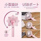 携帯扇風機 ミニファン USB扇風機 手持ち式ファン 卓上扇風機 usb給電 3段階風量調節 180度回転可能 充電式 手持ち式 ピンク