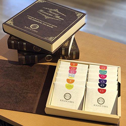 きごころ PREMIUM TEA BOOK ティーバッグ ギフト 12種入り のし付き