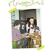 ふらいんぐうぃっち Vol.4 [Blu-ray]