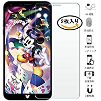 Vicstar Disney Mobile DM-01K / Disney Mobile on docomo DM-01K フィルム 強化ガラスフィルム 国産ガラス素材 液晶保護フィルム 高透過率 耐指紋 撥油性 気泡レス飛散防止 表面硬度9H 超薄0.3mm 2.5D ウンドエッジ加工 (2枚セット)