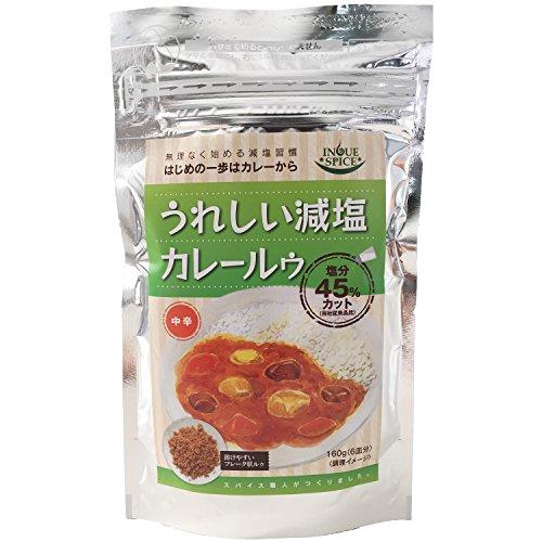 井上スパイス うれしい減塩カレールゥ中辛 160g
