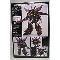 スーパーロボット大戦OG PTX-001 ゲシュペンスト 電撃ホビーマガジン