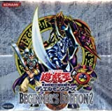 遊戯王 デュエルモンスターズ ビギナーズエディション Volume.2 BOX
