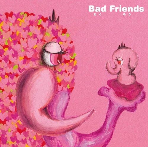 Bad Friends~阿久悠トリビュート~